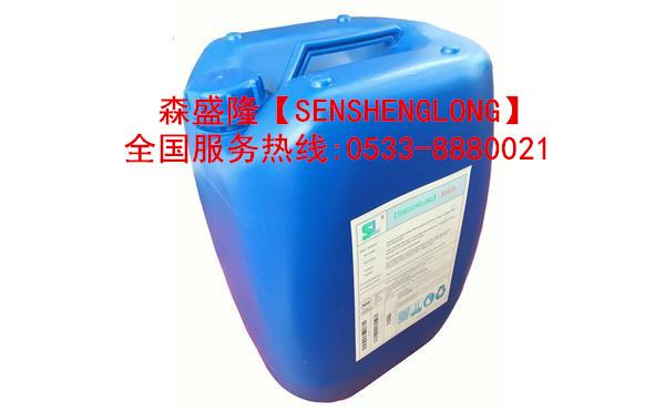 反渗透阻垢剂SS815【酸式】