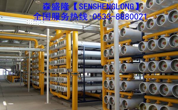 膜阻垢剂SA848【8倍浓缩液】大型设备应用