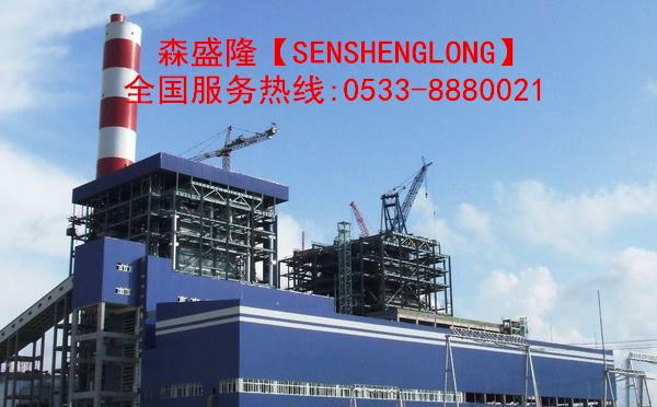 缓蚀阻垢剂SH715【无磷】产品应用