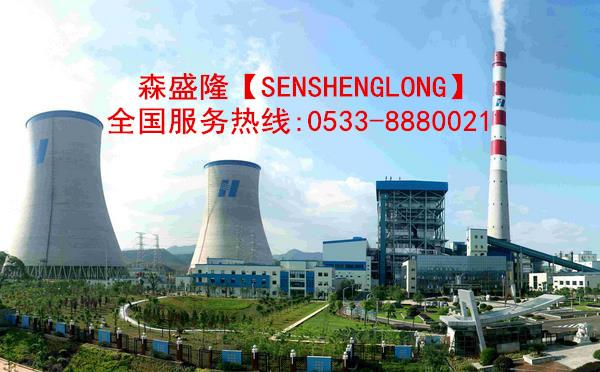 循环水阻垢剂SS720【高效】产品应用