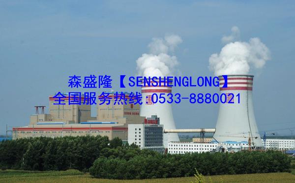 缓蚀阻垢剂SH715【无磷】产品电厂应用